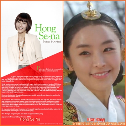 jung-yoo-mi-as-hong-se-na_hwa-yong