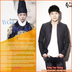 micky-yoochun-sebagai-lee-gak_yong-tae-young-2
